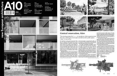2015.09.17 U2013 Interior Design Magazine Has Published Our Project The Urban  Architectural Concept Design Of The Kontraktova Square In Kyiv